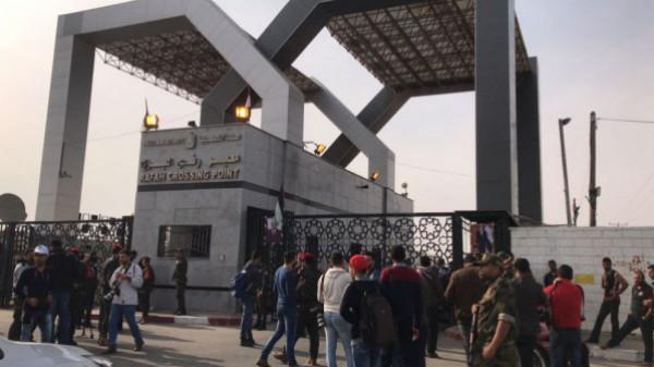 طالع الأسماء: داخلية غزة تُوضح آلية السفر عبر (معبر رفح) غداً الاثنين
