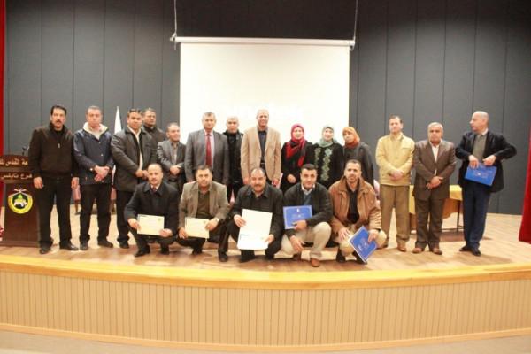 القدس المفتوحة والنجاح تخرجان الفوج الثاني بمشروع تحسين إعداد وتأهيل المعلمين