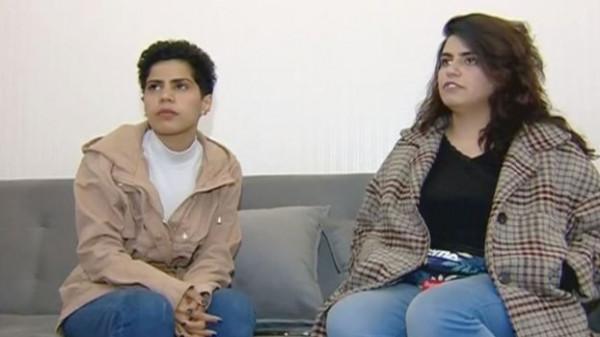 """فيديو: هروب شقيقتين سعوديتين """"كنا نعامل كالعبيد"""""""