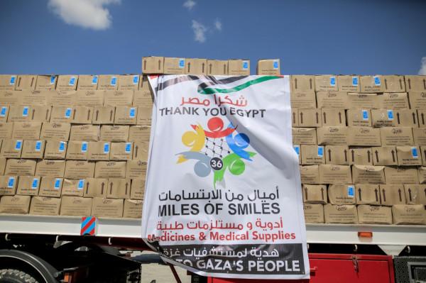 عصام يوسف: وصول كميات من الأدوية لغزة ضمن قافلة أميال من الابتسامات