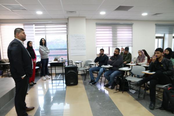 رام الله: جلسة نقاش حول مسودة الدستور الفلسطيني 2016