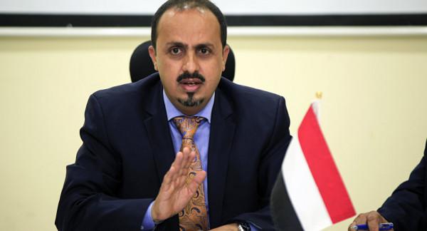 وزير الاعلام يناشد المجتمع الدولي الضغط على الحوثيين لوقف زراعة الألغام