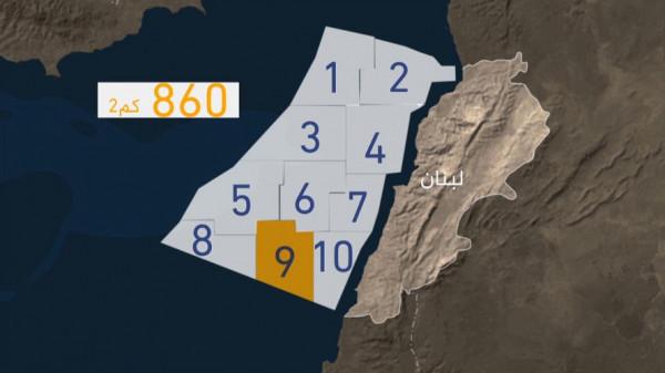 لبنان يَضع شرطاً لترسيم حدوده البحرية مع إسرائيل