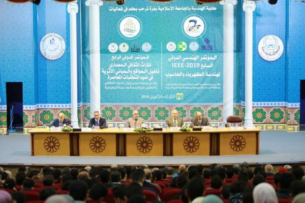 انعقاد مؤتمرين دوليين بالجامعة الإسلامية لهندسة الكهرباء والحاسوب وتأهيل المواقع والمباني الأثرية