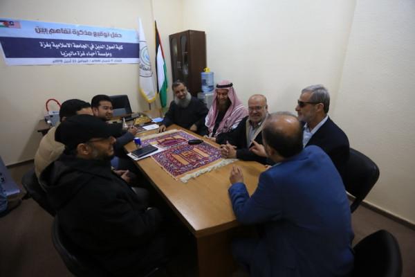 كليتا أصول الدين والشريعة توقعان مذكرة تفاهم  مع مؤسسة أحباء غزة ماليزيا
