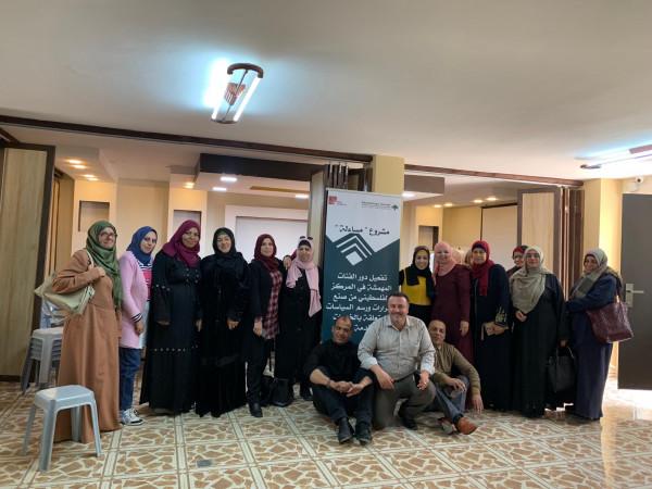 المركز الفلسطيني ينظم جلسة استماع جماهيري