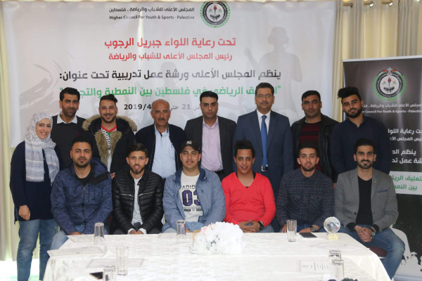 عابد: الرياضة الفلسطينية سجلت حضورها في الأجندة الدولية