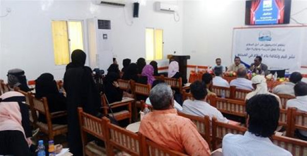 فريق أكاديميون من أجل السلام يعقد أولى ورش عمل نشر ثقافة السلام