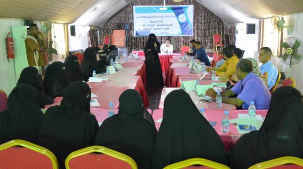بيت التنمية يقيم ورشة عمل مع السلطة القضائية وأصحاب المصلحة والنشطاء بحضرموت