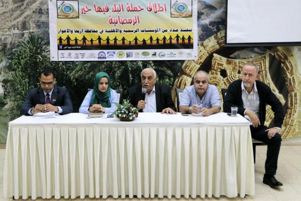 """اطلاق الخطة الموحدة للتدخلات في رمضان وحملة """"البلد فيها خير"""" باريحا"""