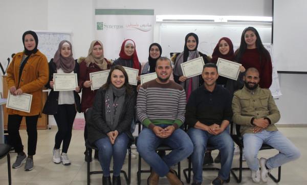 """الفلسطينية لإسناد الطلبة تختتم تــدريب """"الـمتطوع يستـطيع"""" السابع في بيت لحم"""