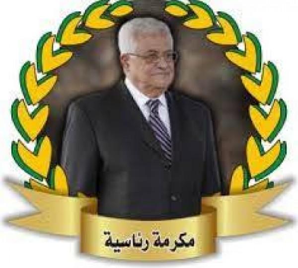 توزيع مكرمة رئاسية على عدد من الاسر المحتاجة في محافظة سلفيت
