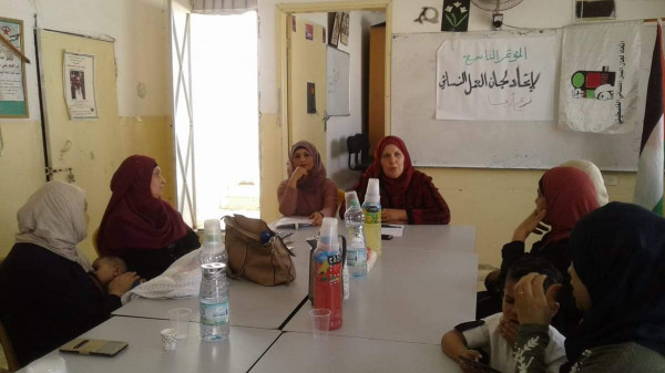 اتحاد لحان العمل النسائي يعقد مؤتمره العام التاسع في محافظة أريحا