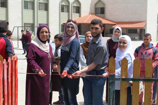 """الفلسطينية لإسناد الطلبة تفتتح حديقة """"النجاح في عالم متغير"""" بسلفيت"""