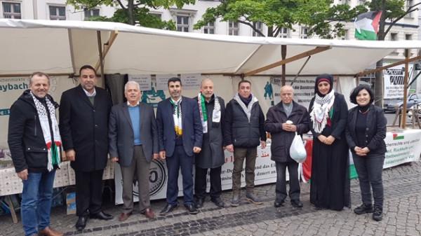 اللجنة الوطنية الفلسطينية تنظم اليوم الفلسطيني بمناسبة الذكرى الـ 71 للنكبة