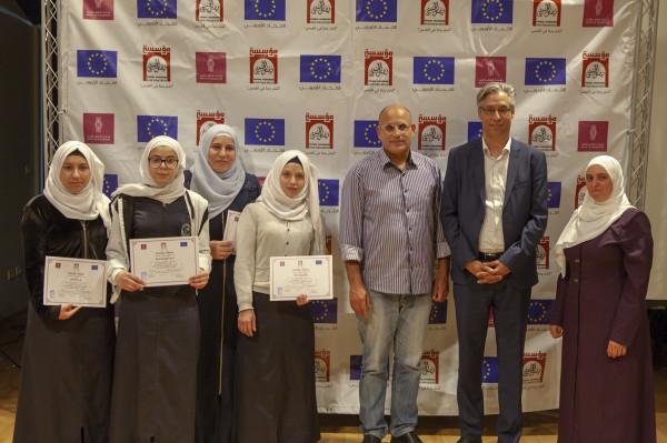 مؤسسة فيصل الحسيني تختتم مسابقتي التاريخ والعلوم الاجتماعية
