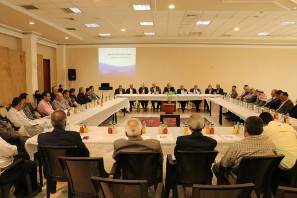 بلدية الخليل تعرض المركز المالي والموازنة العامة بمشاركة المجتمع المحلي ومؤسساته