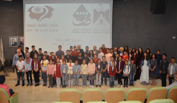 """منتدى العلماء الصغار يحتفل بتخريج الطلبة المشاركين بمشروع """"التفكير الناقد"""""""