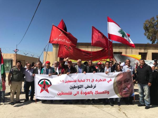 وقفة تضامن مع الأسرى بالسجون الإسرائيلية ورفضا للعدوان على غزة