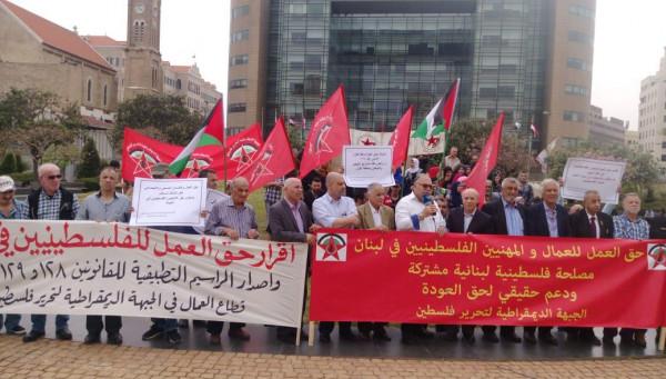 اعتصام جماهيري في بيروت أمام (أوسكوا) بمناسبة عيد العمال العالمي