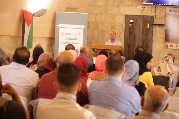 """""""الرؤيا الفلسطينية"""" و""""أمان"""" تطلقان """"اللجنة الشبابية للمساءلة"""" في طولكرم"""