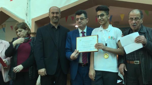 المدرسة الثانوية الإسلامية بنابلس الأولى على مستوى العالم في مسابقة اللغة الإنجليزية