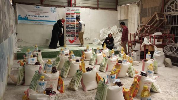 انجيلاء تستهدف ذوي الاحتياجات الخاصة بمائة سلة غذائية   دنيا الوطن