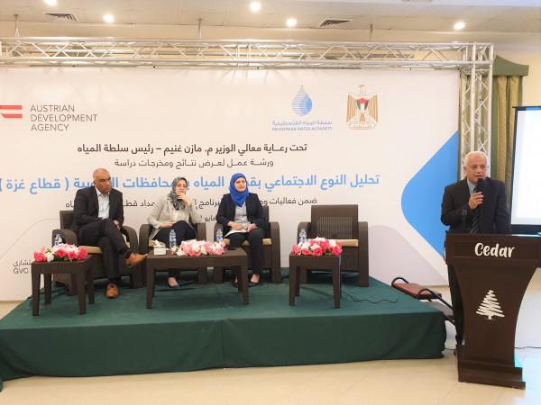 سلطة المياه تناقش مخرجات دراسة تحليلية حول النوع الاجتماعي لقطاع المياه في غزة