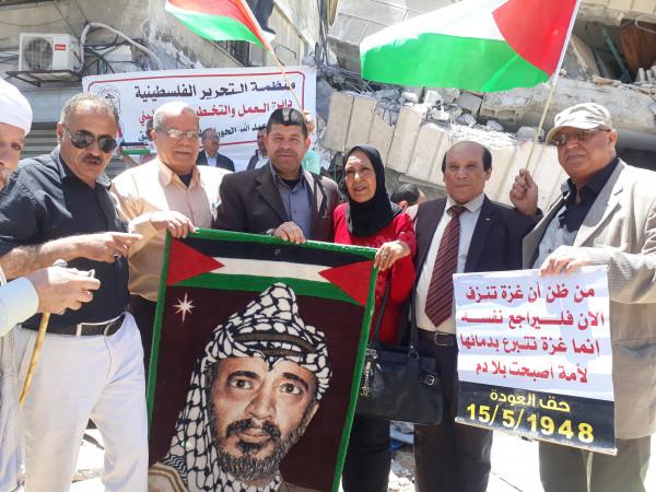 وقفة احتجاجية وتضامنية احتجاجاً على قصف مركز عبدالله الحوراني للدراسات والتوثيق