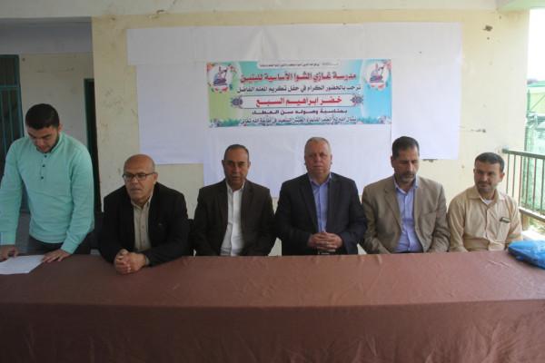 مديرية شمال غزة تكرّم المعلم خضر السبع لبلوغه سن التقاعد