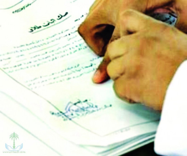 كاتب سعودي يروي واقعة مؤلمة: خليجي ستيني وضع شرطا غريبا لطلاق زوجته الشابة