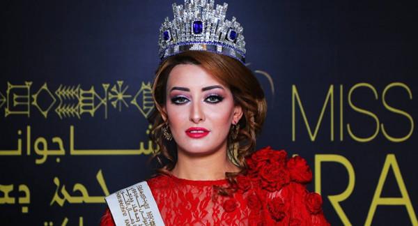 """ملكة جمال العراق تُدافع عن إسرائيل وتصف حماس بـ""""الإرهابية"""""""