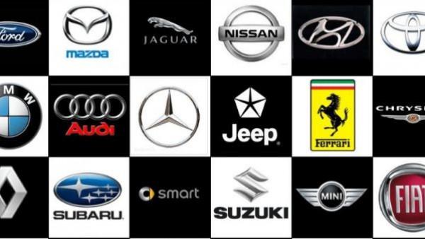 دراسة تكشف ترتيب شركات السيارات في الإبداع