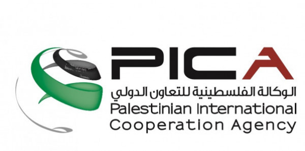 الوكالة الفلسطينية للتعاون ونظيرتها اليابانية تتفقان على أسس للشراكة الاستراتيجية