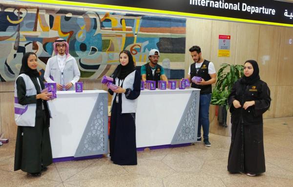 1500 وجبة إفطار يومياً بمطار الملك فهد الدولي بالدمام