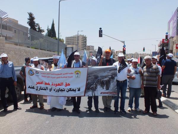 بالصور: قوات الاحتلال تقمع مسيرة إحياء ذكرى النكبة في بيت لحم