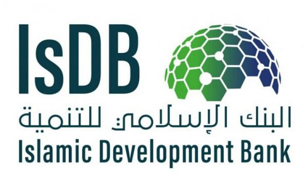 """انطلاق أعمال ندوة """"البركة"""" للاقتصاد الإسلامي بمدينة جدة"""