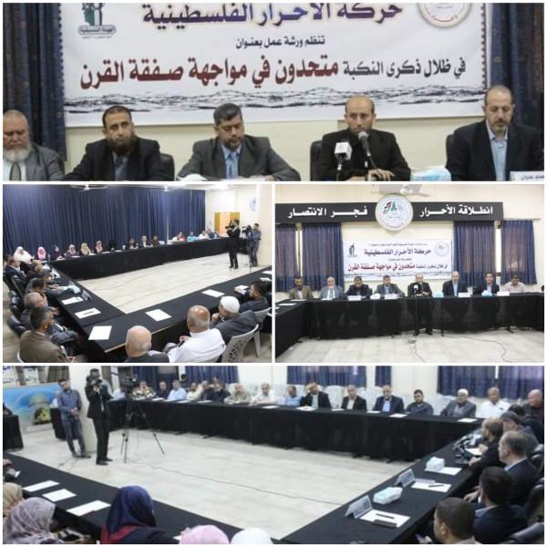 المكتب النقابي المحلي لأبي الجعد يستنكر الوضعية الكارثية لمستشفى محمد السادس بالمدينة