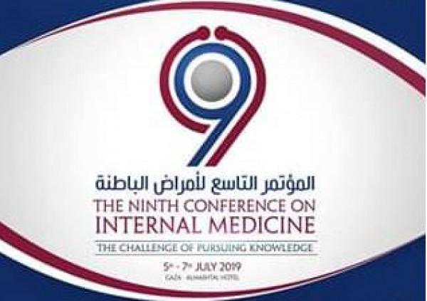 مجمع ناصر الطبي يعقد المؤتمر التاسع للباطنة في تموز القادم