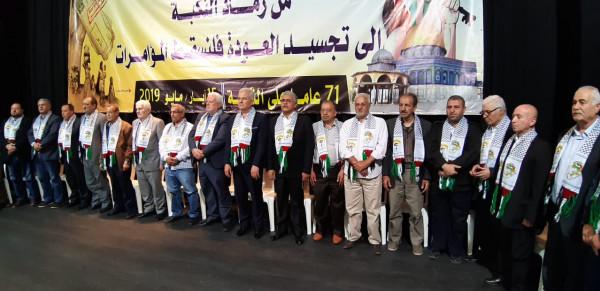 مهرجان جماهيري في صيدا بمناسبة الذكرى 71 لنكبة فلسطين