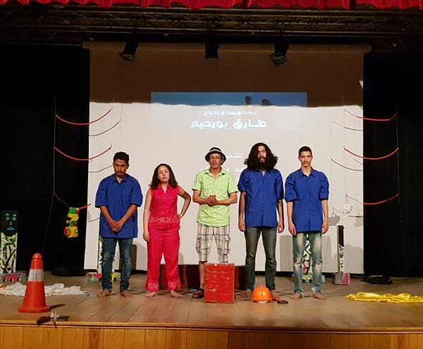 الاحتفال باليوم الوطني للمسرح في المغرب