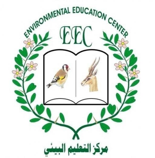 بدء التحضيرات للمؤتمر الفلسطيني العاشر للتوعية والتعليم البيئي
