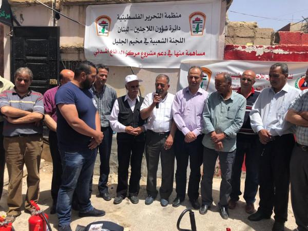 شؤون اللاجئين بالمنظمة تدعم مركز الدفاع المدني بمخيم الجليل بمنطقة البقاع بإطفائيات