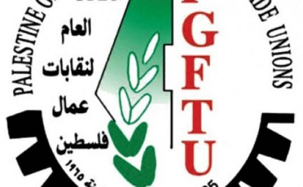 اتحاد نقابات عمال فلسطين يحذر من تجاهل سلطة المياه لمطالب العاملين ببيت لحم