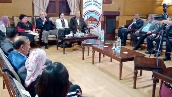 """""""المصرى للدراسات الإسرائيلية"""" يرد على تسريبات الصحف الإسرائيلية المروجة لـ (صفقة القرن)"""