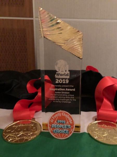 فلسطين تفوز بالجائزة الذهبية في مسابقة الذكاء الاصطناعي العالمية