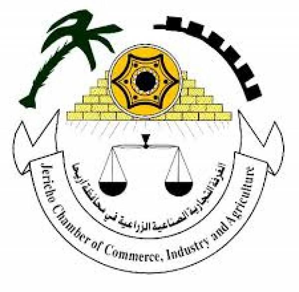 """""""غرفة أريحا والأغوار ترفض أساليب الاحتلال المشبوهة ومحاولة  التواصل مع البعص"""