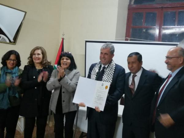 سفارة دولة فلسطين في بوليفيا تحيي الذكرى الـ71 للنكبة
