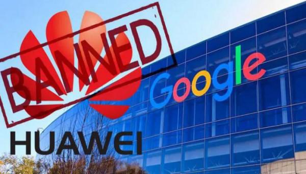 ضربة (جوجل) لـ (هواوي) تُكبد الأسهم الأوروبية خسائر كبيرة