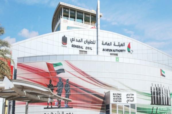 هيئة الطيران الإماراتية تُوضح حقيقة سقوط طائرة في دبي